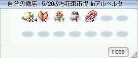 d0009485_0434826.jpg