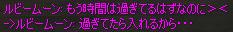 c0017886_12164432.jpg
