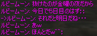 c0017886_1217329.jpg