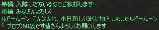 c0017886_12183570.jpg