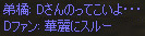 c0017886_1281729.jpg
