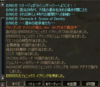 f0004387_2113917.jpg