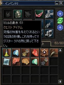 f0004387_2126316.jpg