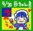 b0064495_11435597.jpg