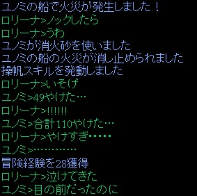 a0010399_2362848.jpg
