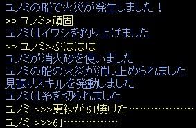 a0010399_236558.jpg