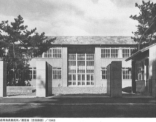 建築学会図書館で「吉田鉄郎建築作品集」を見る_e0054299_10462812.jpg