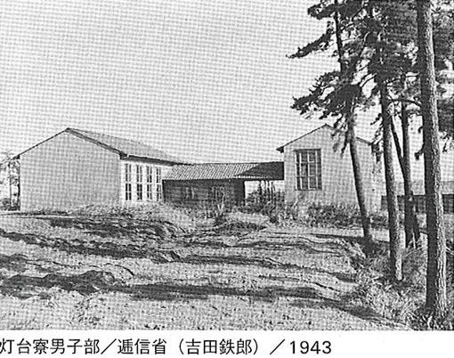 建築学会図書館で「吉田鉄郎建築作品集」を見る_e0054299_1047378.jpg