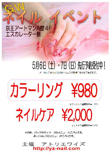 b0059410_10443038.jpg