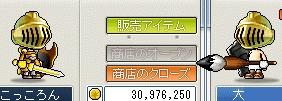 d0036420_8404326.jpg