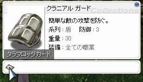 f0107520_17582048.jpg