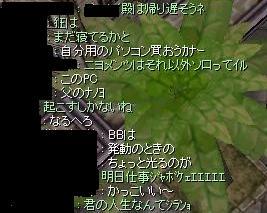 b0075929_15534538.jpg