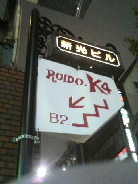 滝沢演舞城 in 新橋演舞場/face to ace in 新宿RUIDO K4_e0013944_23515376.jpg