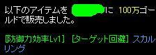 e0026344_4573172.jpg