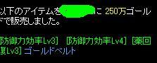 e0026344_4574958.jpg