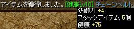 e0026344_5111119.jpg