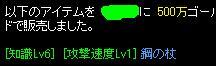 e0026344_5275161.jpg