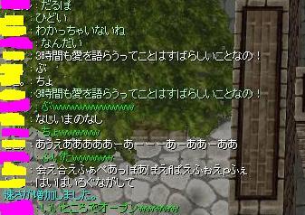 a0065359_1837353.jpg