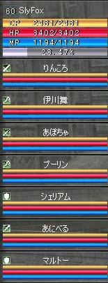 b0080661_224537.jpg