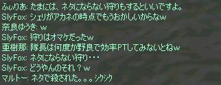 b0080661_4112863.jpg