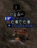 e0024171_2025146.jpg