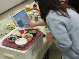 食育SATシステム ついに発売!!_b0082979_1853942.jpg
