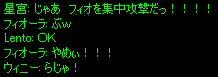 c0056384_1539302.jpg