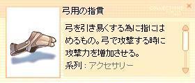 d0064984_1944060.jpg