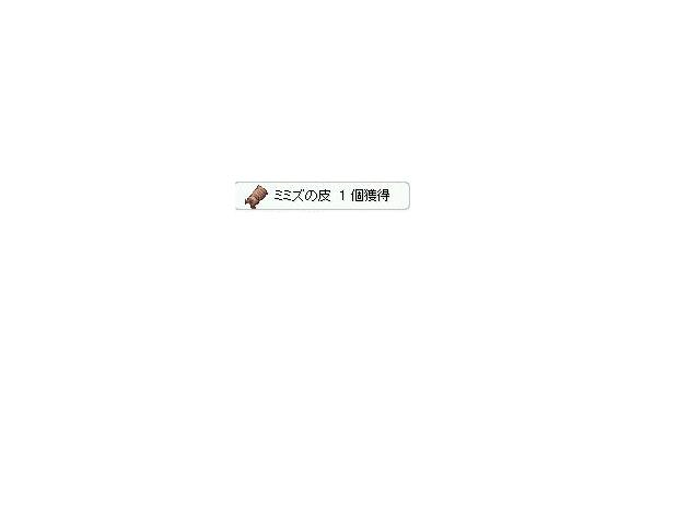 f0068786_7515531.jpg