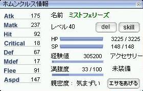 b0032787_1893378.jpg