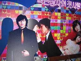 ソウル旅行 2006.02 ⑤_b0029699_12275150.jpg