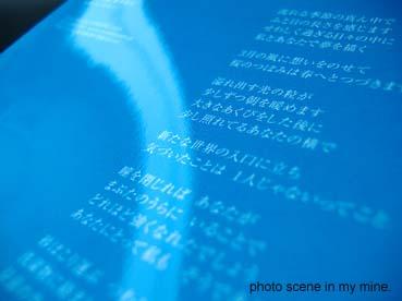 b0082605_0394082.jpg