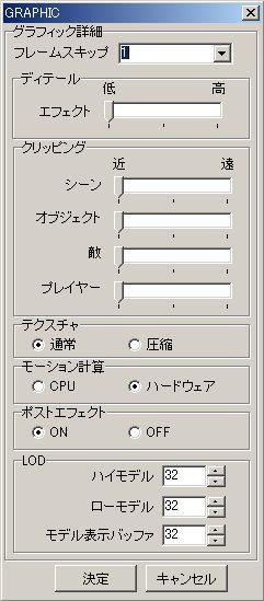 a0066807_2291556.jpg