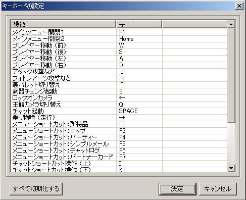 a0066807_2313917.jpg