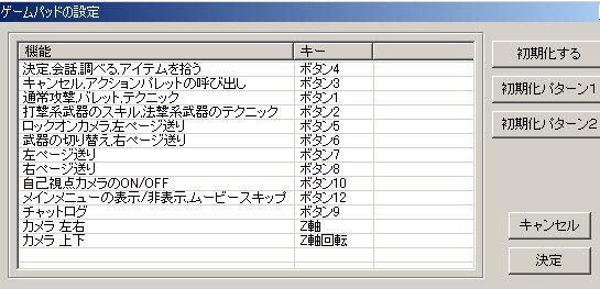 a0066807_2363628.jpg