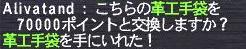 f0105408_11573785.jpg