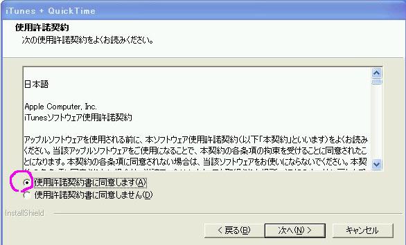 c0039313_13495893.jpg