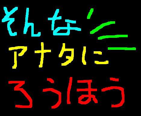 f0056935_2042790.jpg