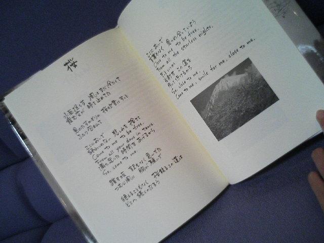滝沢演舞城 in 新橋演舞場/face to ace in 新宿RUIDO K4_e0013944_0554994.jpg