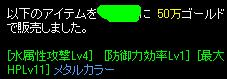 e0026344_6224426.jpg