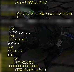 a0067845_1644239.jpg