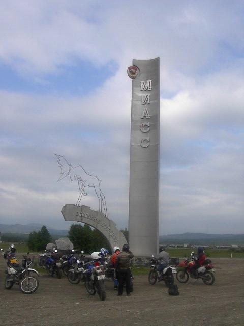 ユーラシア大陸横断 シベリア横断 (33)  欧亜を分けるウラルの碑_c0011649_9343215.jpg