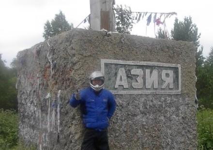 ユーラシア大陸横断 シベリア横断 (33)  欧亜を分けるウラルの碑_c0011649_9403119.jpg