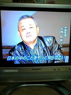 f0060958_1862066.jpg