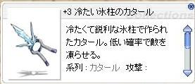 f0091459_18365070.jpg