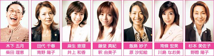 7人の女弁護士』つづき <楳> : ...