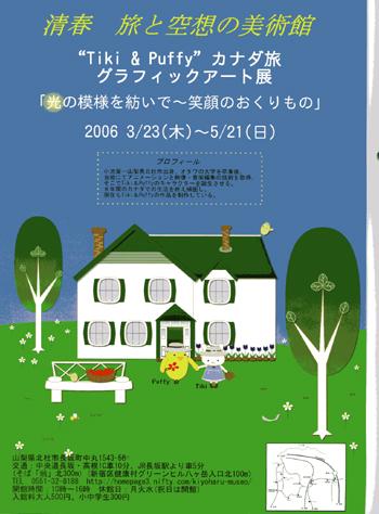 c0016363_4524521.jpg