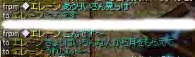 f0016964_2132671.jpg