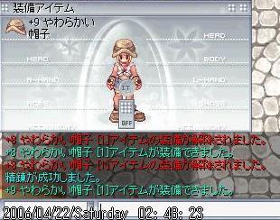 e0019670_1121241.jpg