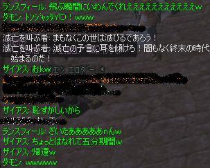 b0078274_19401538.jpg